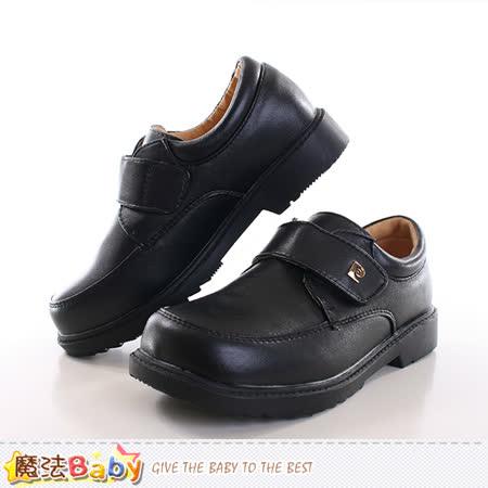 魔法Baby  男學生皮鞋 皮爾卡登授權正版真皮內裡中學生鞋 sb2131