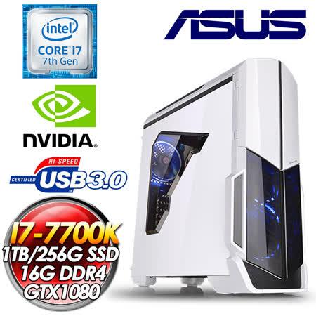 華碩平台【悠久之華】I7-6700K四核 Intel 535 SSD/GTX1080獨顯電競機