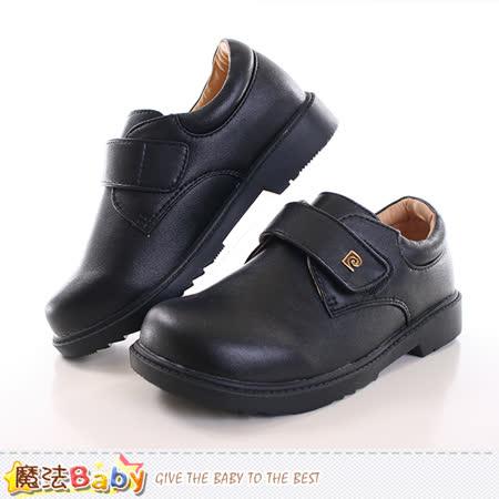 魔法Baby  男學生皮鞋 皮爾卡登授權正版真皮內裡中學生鞋 sb2132