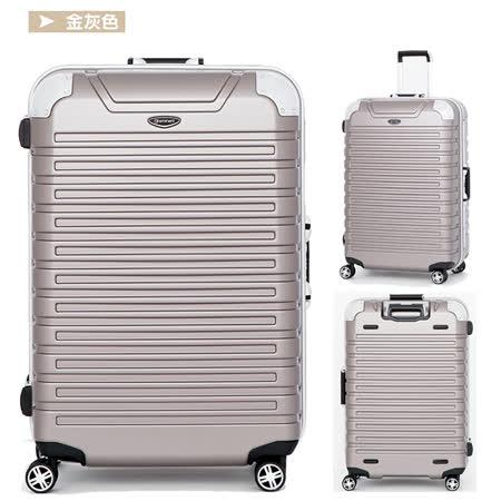 【EMINENT雅仕】28吋台灣製造 鋁框箱 行李箱 旅行箱(金灰色9Q3)