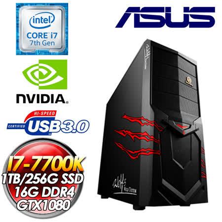 華碩平台【夢幻神諭】I7-6700K四核 Intel 535 SSD/GTX1080獨顯電競機
