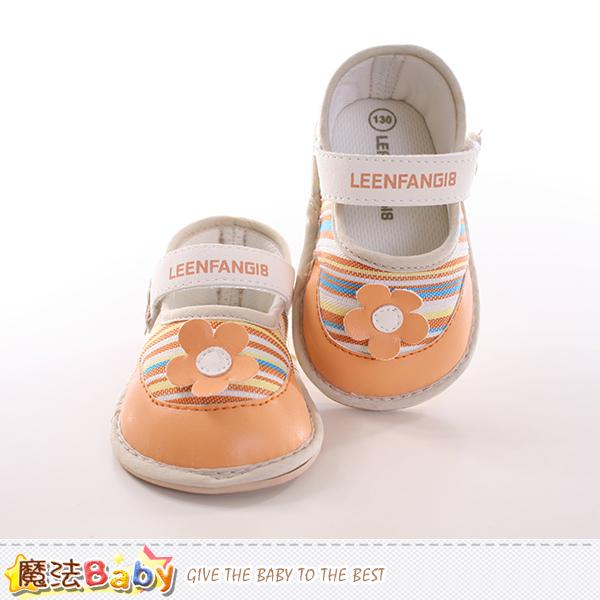 魔法Baby  寶寶鞋 嬰幼兒外出鞋 sh9830