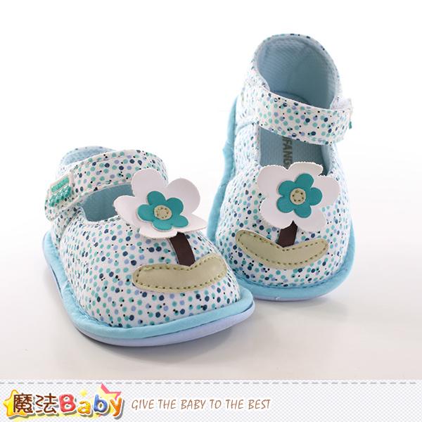 魔法Baby  寶寶鞋 嬰幼兒外出鞋 sh9831