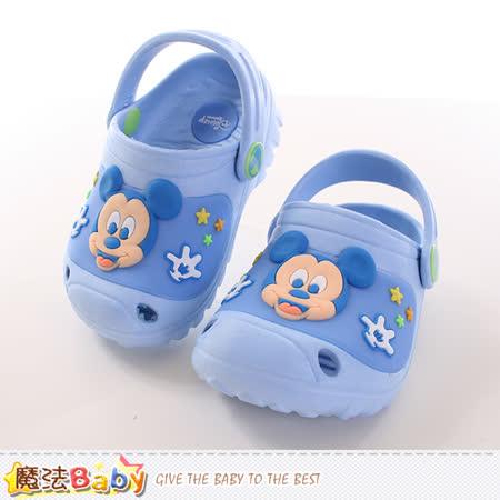 魔法Baby  童鞋 迪士尼米奇正版兒童水路輕便鞋 sh9833