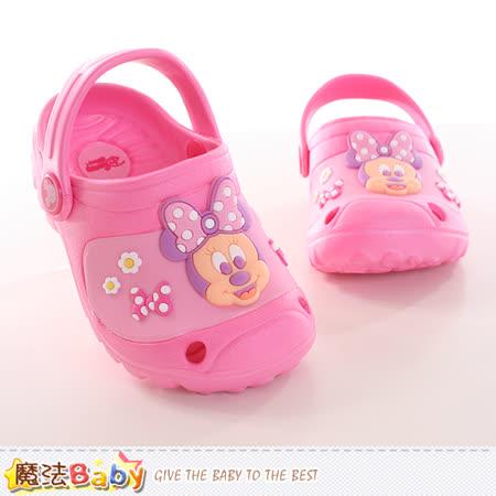 魔法Baby 童鞋 迪士尼米妮正版兒童水路輕便鞋 sh9834
