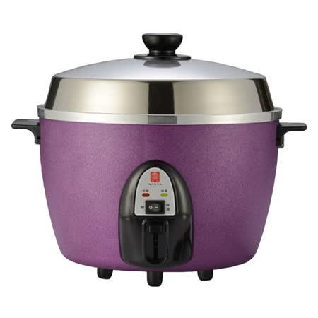 【南亞牌】10人份不鏽鋼電鍋(粉紫) EC-210