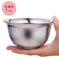 PUSH! 餐具不銹鋼碗雙層加厚防燙防摔不鏽鋼碗飯碗兒童碗兒童款1pcs E67