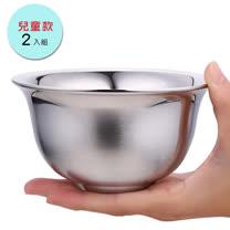 PUSH! 餐具不銹鋼碗雙層加厚防燙防摔不鏽鋼碗飯碗兒童碗兒童款2pcs E67