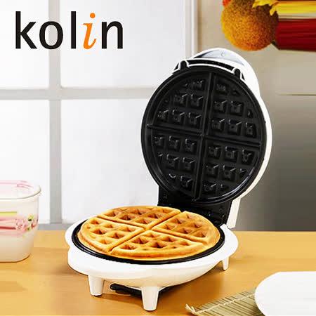 【團購2入】歌林Kolin-圓型鬆餅機 KT-LNW01