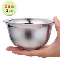 PUSH! 餐具不銹鋼碗雙層加厚防燙防摔不鏽鋼碗飯碗兒童碗兒童款3pcs E67
