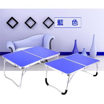 攜帶式鋁合金韓式電腦摺疊桌-(淺綠色/粉紅色/藍色)