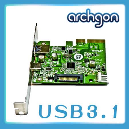 archgon亞齊慷 PCI-E Gen2 x4 USB 3.1 2埠Type A + C 擴充介面卡