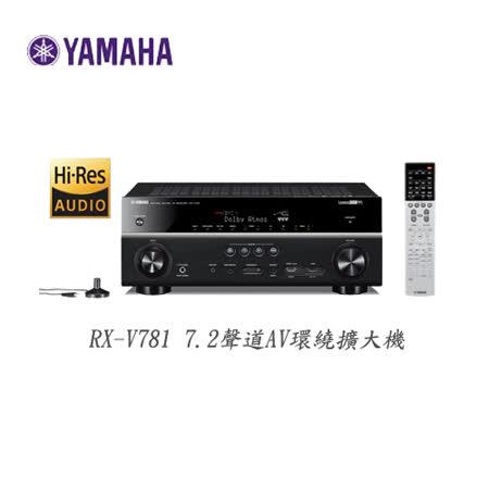 YAMAHA RX-V781 7.2聲道環繞擴大機 支援藍芽 黑膠播放 原廠公司貨