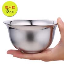 PUSH! 餐具不銹鋼碗雙層加厚防燙防摔不鏽鋼碗飯碗成人款3pcs E68
