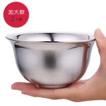 PUSH! 餐具不銹鋼碗雙層加厚防燙防摔不鏽鋼碗飯碗加大款2pcs E69