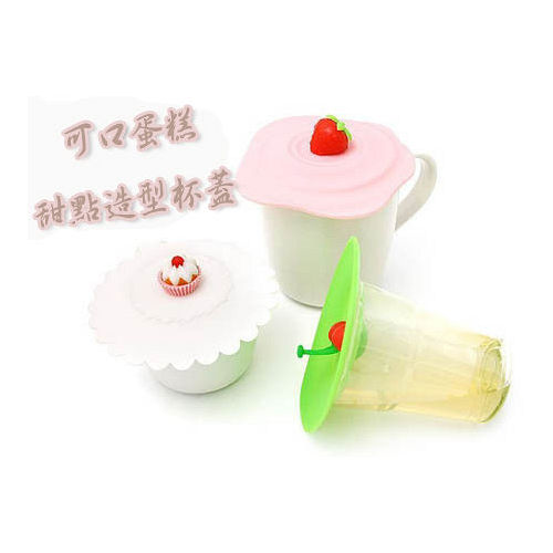 ~PS Mall~蛋糕形狀神奇的防塵杯蓋防漏杯蓋 ^(J981^)