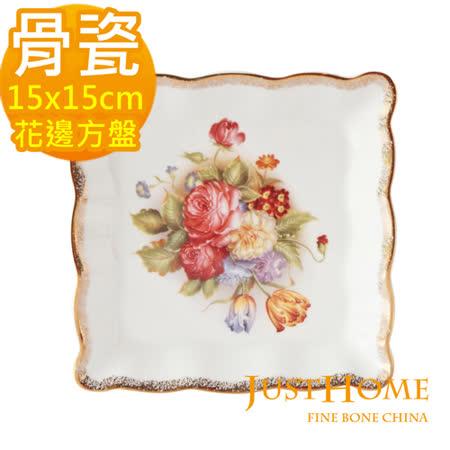 【Just Home】金色玫瑰高級骨瓷花邊方盤15cm