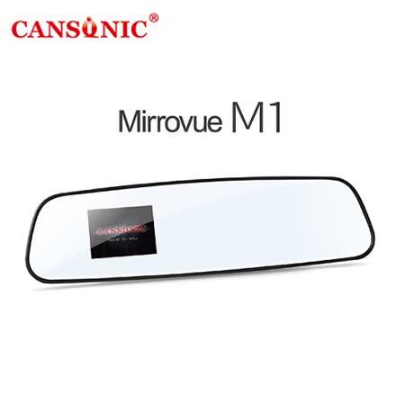 CANSONIC M行車記錄器安裝位置irrovue M1後視鏡型行車記錄器-CAN-M1