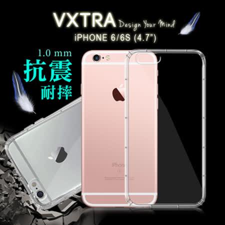 VXTRA iPhone 6/6s i6s 4.7吋 防摔抗震氣墊保護殼 保護套