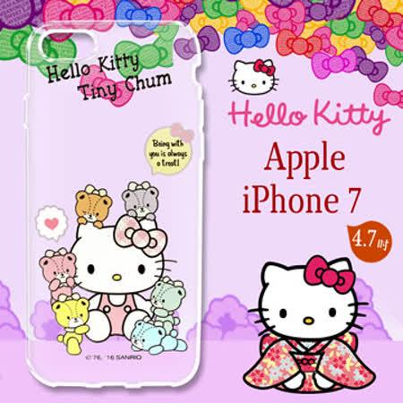 三麗鷗授權 Hello Kitty 凱蒂貓 iPhone 7 i7 4.7吋 雕彩繪透明手機殼(熊好朋友)