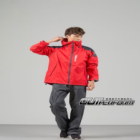 OutPerform-賽克超潑水兩截式風雨衣-奧德蒙戶外機能特仕-鮮紅