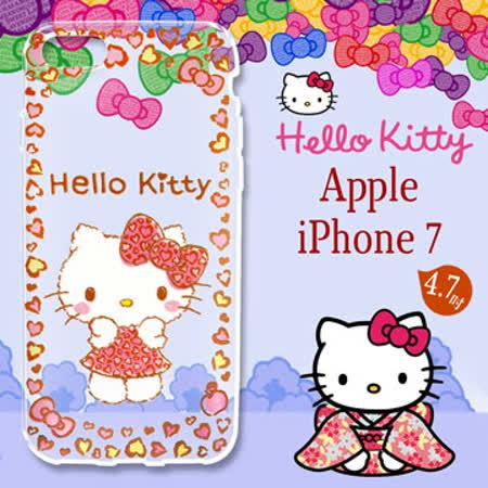三麗鷗授權 Hello Kitty 凱蒂貓 iPhone 7 i7 4.7吋 浮雕彩繪透明手機殼(甜心豹紋)