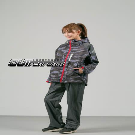 OutPerform-賽克超潑水兩截式風雨衣-奧德蒙戶外機能特仕-灰迷彩