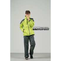 OutPerform-賽克超潑水兩截式風雨衣-奧德蒙戶外機能特仕-青蘋果綠