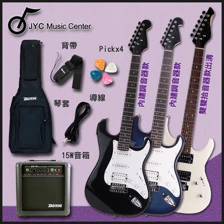 ★2016團購方案★JYC ST-2單單雙電吉他(內建調音器)