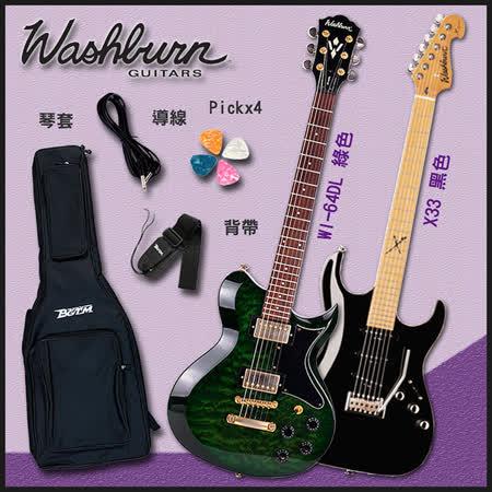 ★2016團購方案★Washburn 電吉他展示品大出清