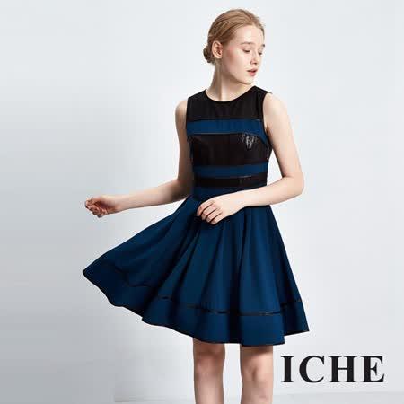 ICHE 衣哲  簡約拼接傘擺造型洋裝