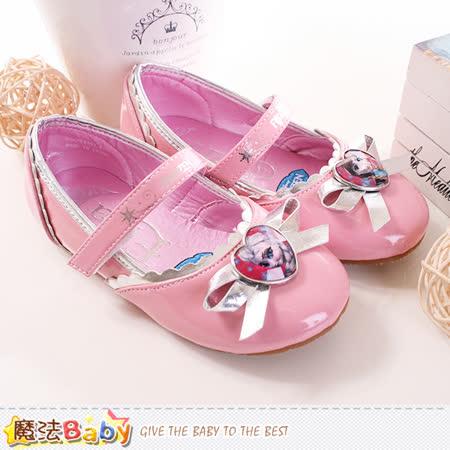 魔法Baby 女童鞋 冰雪奇緣授權正版公主鞋 sa54343