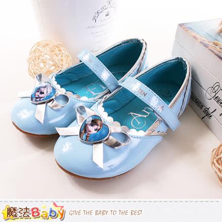 魔法Baby 女童鞋 冰雪奇緣授權正版公主鞋 sa54346