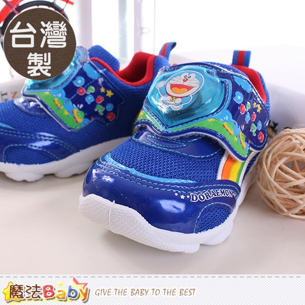魔法Baby 男童鞋 台灣製哆啦A夢正版閃燈運動鞋 sa60706