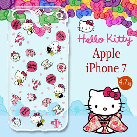 三麗鷗授權 Hello Kitty 凱蒂貓 iPhone 7 i7 4.7吋 浮雕彩繪透明手機殼(繽紛點心)
