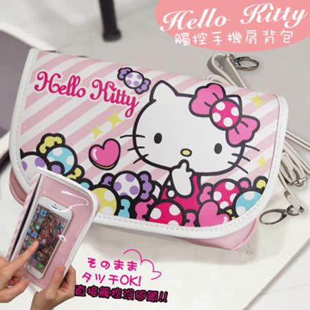 三麗鷗授權正版 Hello Kitty凱蒂貓 觸控手機肩背包(愛心) 手拿包 手機袋