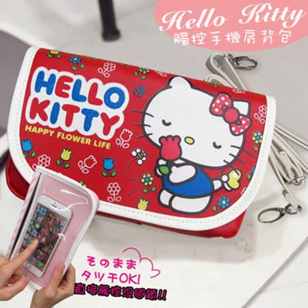 三麗鷗授權正版 Hello Kitty凱蒂貓 觸控手機肩背包(花香)  手拿包 手機袋