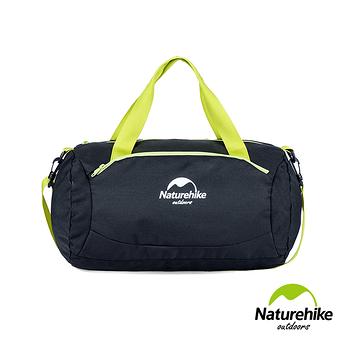 Naturehike 20L繽紛亮彩乾濕分離運動休閒包 肩背包 提包 (三色任選)