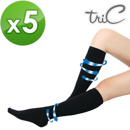 【Tric】台灣製造 200Den超完美顯瘦中統壓力襪 5雙