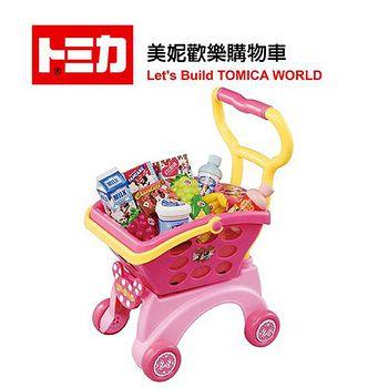 日本 TAKARA TOMY 美妮歡樂購物車