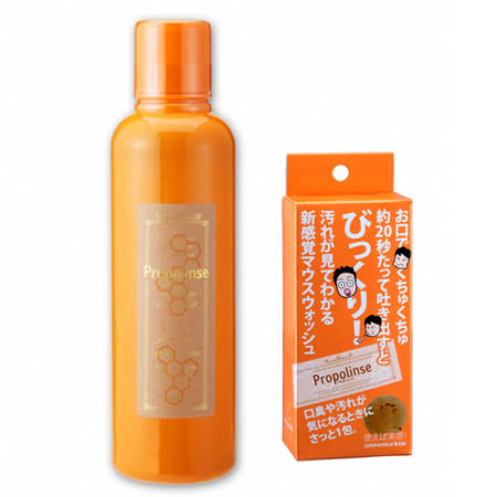 【日本Propolinse】蜂膠漱口水(600ml)+隨身包(6包入/盒)