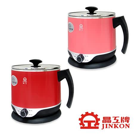 【晶工牌JINKON】2.2L多功能料理鍋 JK-201 粉紅/紅
