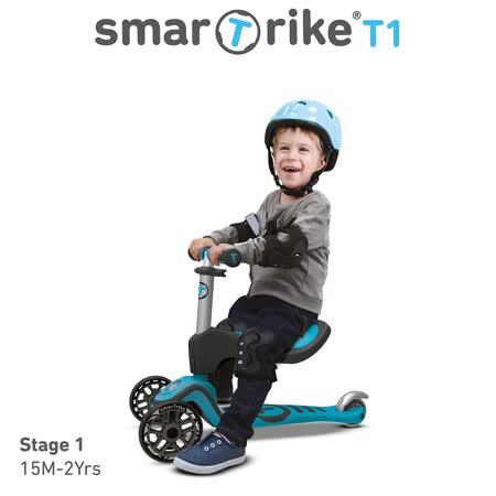 「英國 smarTrike - scooter」都會3in1成長型三輪滑板車-藍