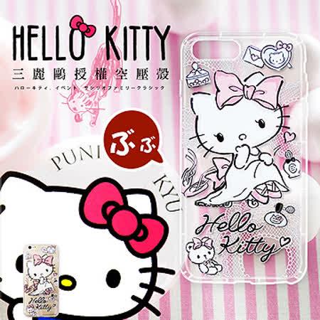 三麗鷗授權正版 Hello Kitty貓 iPhone 7 PLUS 5.5吋 透明空壓防震殼(成熟)