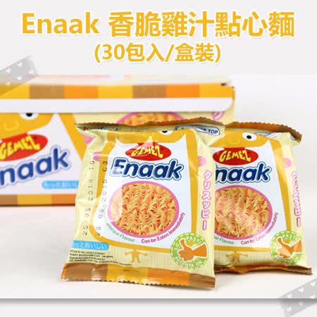 【團購】韓國 Enaak 香脆雞汁點心麵 30包入 盒裝-3盒組