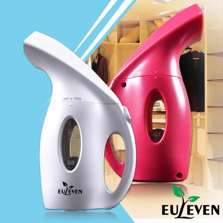 ▼【團購2入】Euleven有樂紛手持式蒸氣掛燙機-SYJ-3048D-兩色可選