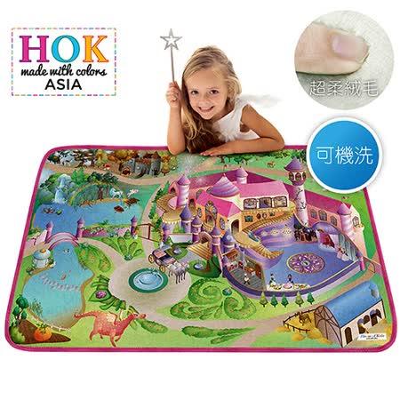 「比利時HOK」童話城堡可水洗柔軟遊戲墊