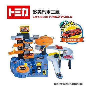 日本 TAKARA TOMY 多美汽車工廠