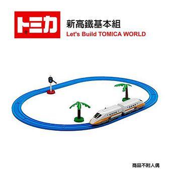 日本 TAKARA TOMY 新高鐵基本組