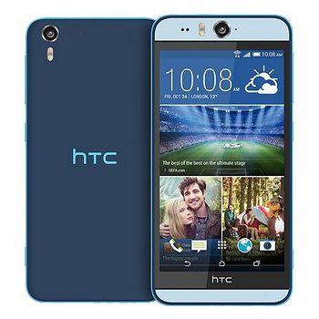 HTC Desire EYE 5.2吋四核心防水自拍機 贈原廠炫彩顯示皮套+手機支架 5.2吋